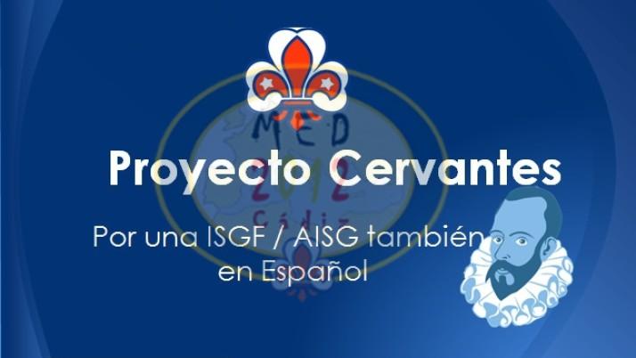 Vídeo-presentación del Proyecto Cervantes
